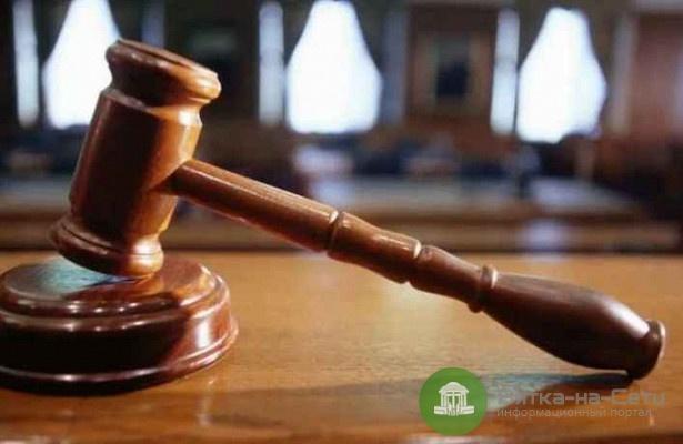 Судья отказался прекратить одно из уголовных дел Яфаркина
