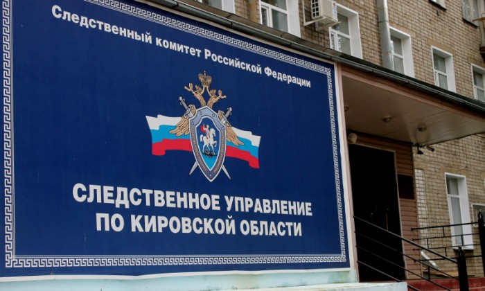 Расследование дела Михаила Прокопьева будет завершено в начале 2016 года