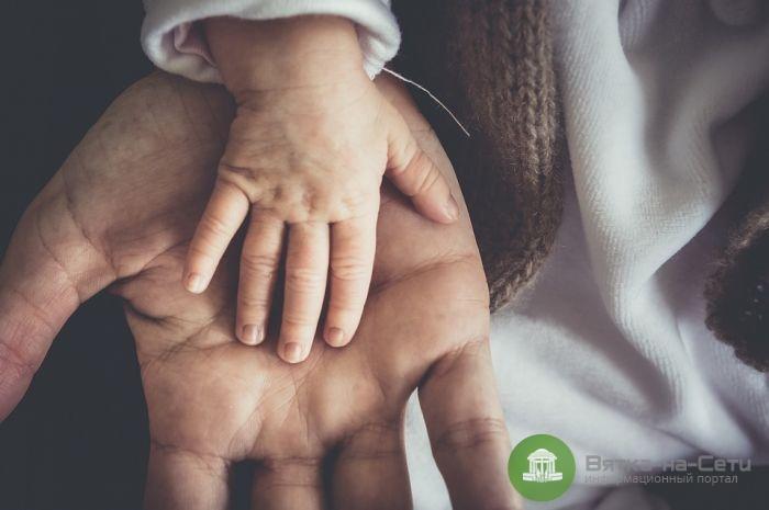 Материнский капитал на первого ребенка начнут выплачивать уже в марте