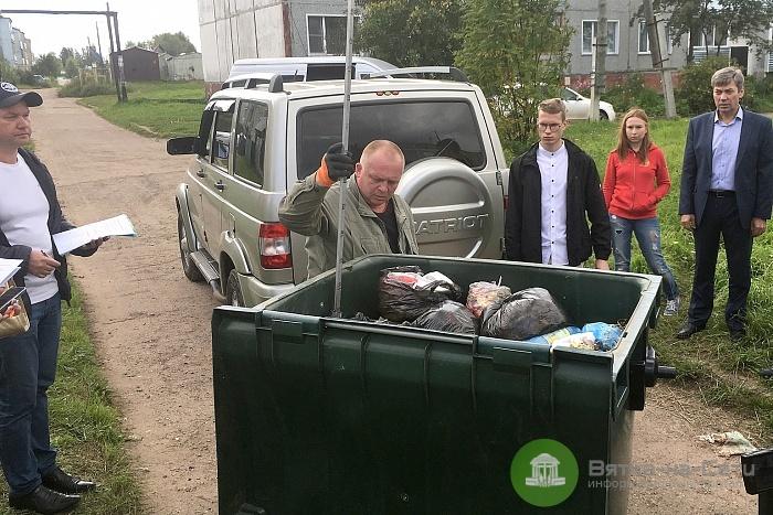 В Кировской области проведут осенние замеры мусора