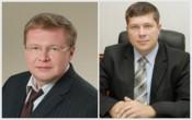 Дмитрия Матвеева и Сергея Щерчкова назначили первыми замами губернатора Белых