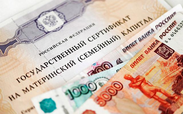 В Кировской области подано более 16 тысяч заявлений на выплату из маткапитала