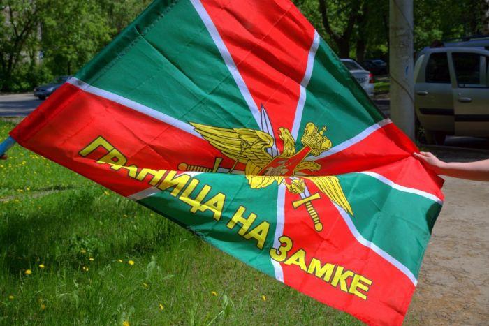 В День пограничника в Кирове пройдут митинг и шествие