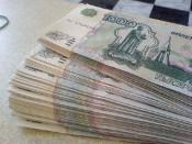 Более миллиарда рублей в Кировской области потрачено зря