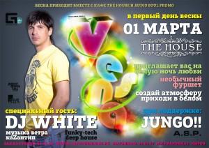 DJ White & JunGO!!