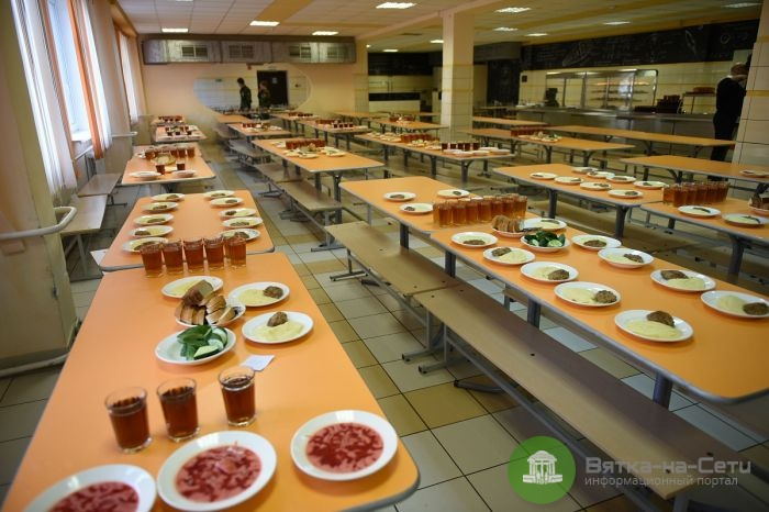 Кировским школьникам компенсируют питание во время дистанционного обучения