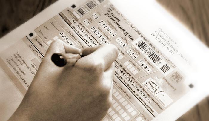Стали известны сроки выдачи результатов ЕГЭ-2015