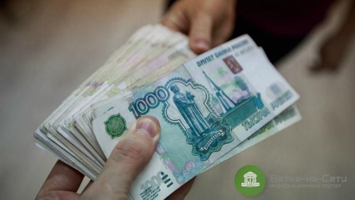Установлены новые факты получения взяток главой Малмыжского района