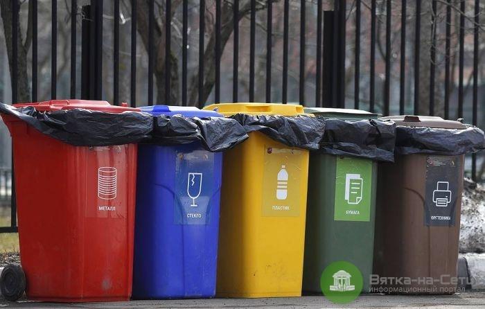 Раздельный сбор отходов коснется всех: что нужно знать о сортировке мусора?