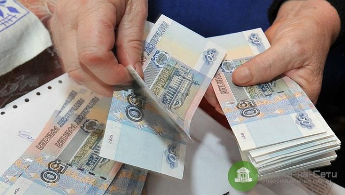 Кировская пенсионерка отдала мошенникам 111 тысяч рублей