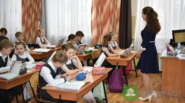 Школы Кирова приняли новых учителей