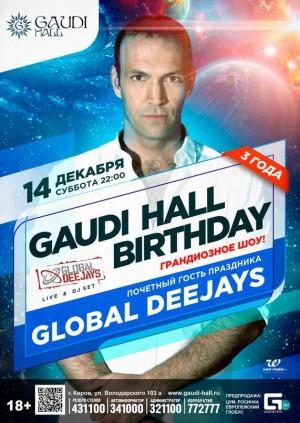 День рождения GAUDI HALL