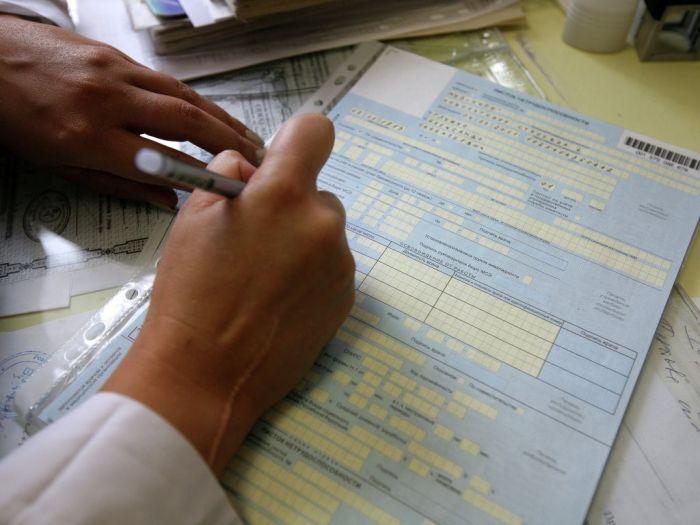 Как начать работать с электронными больничными листами