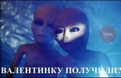 Кировчане продолжают видеть метеоры