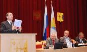 Депутаты-оппозиционеры сорвали заседание Законодательного собрания