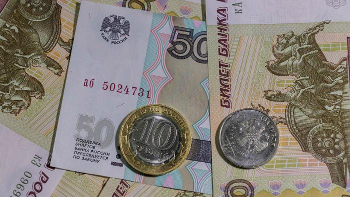 На содержание кировских чиновников в I квартале 2018 года потратили 75 млн рублей