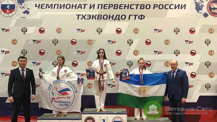 Кировские тхэквондисты завоевали 18 медалей в Казани