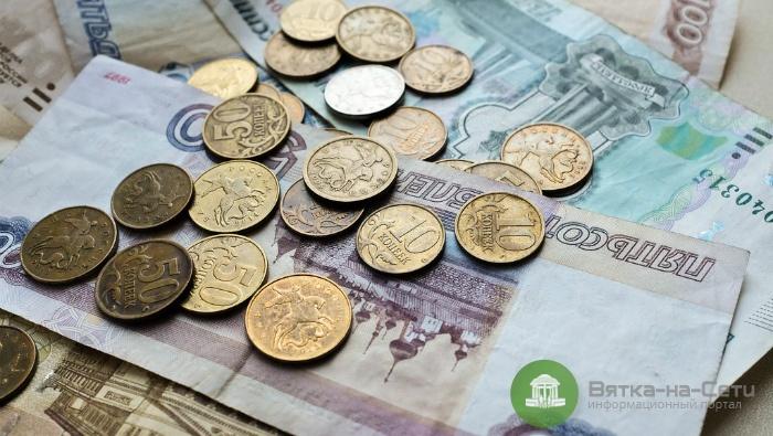 Составлен топ-20 крупнейших налогоплательщиков Кировской области