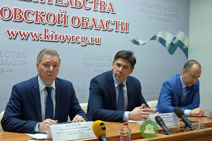 В Кирове пройдёт форум «Эффективная энергетика и ресурсосбережение»