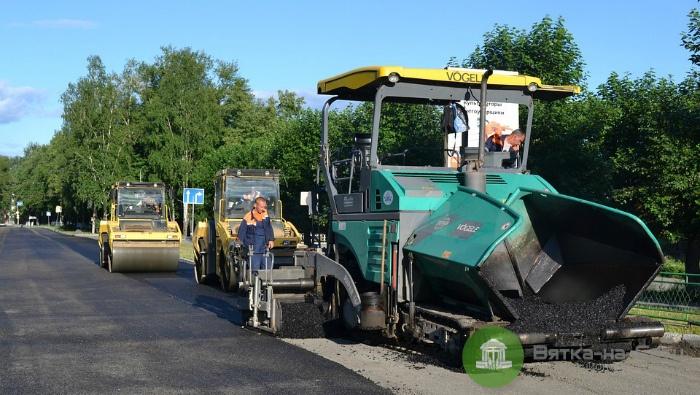 В Кирове начался ремонт четырех дополнительных улиц