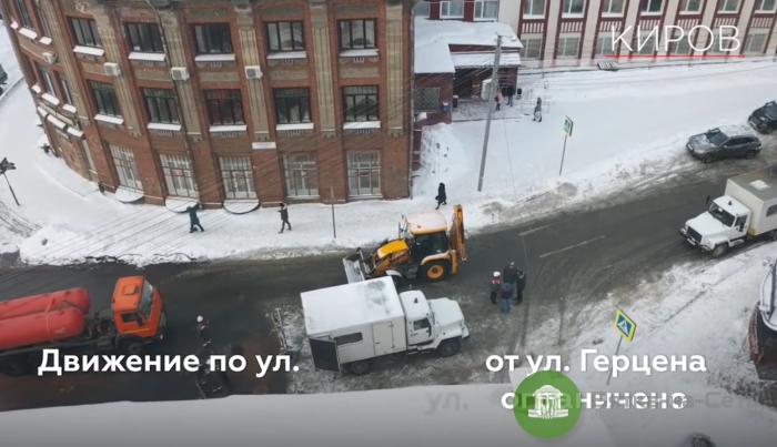Получившим ожоги при прорыве теплотрассы на Казанской выплатят компенсацию