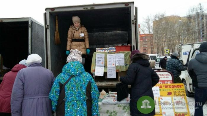 В Кирове на уличной ярмарке торговали опасными сухофруктами