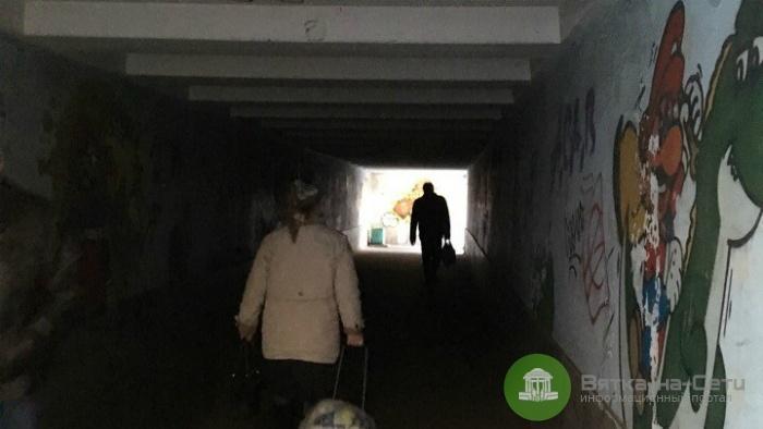 """В мэрии рассказали, почему """"подземка"""" на Московской осталась без света"""
