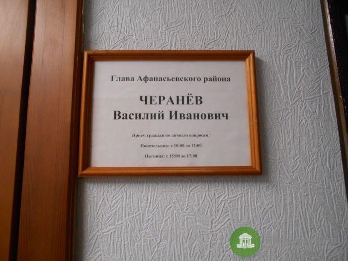 На главу Афанасьевского района возбудили 2 уголовных дела