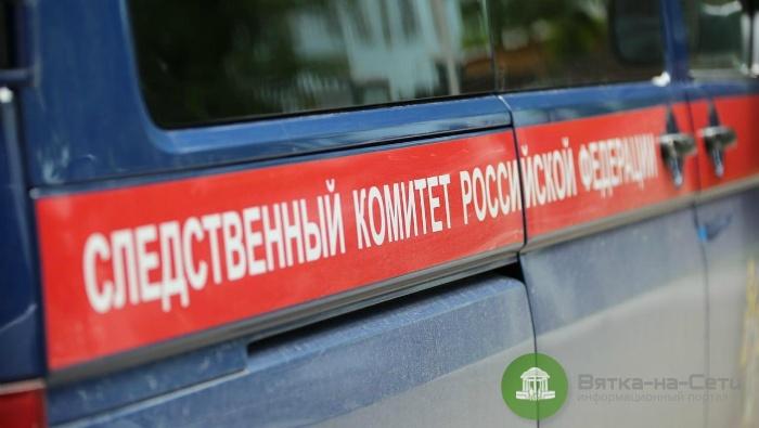 В Кирове на улице Чапаева найдено тело подростка