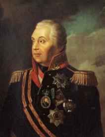Письмо М.И. Кутузова вятскому губернатору П.С.Руничу включено в региональный реестр уникальных документов