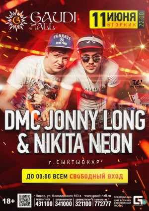 DMC Jonny Long & Nikita Neon