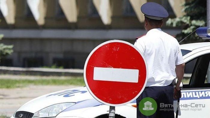 22 сентября в Кирове маршруты автобусов временно изменятся