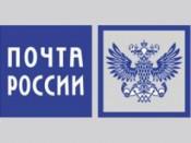Почта России отменила январское повышение тарифов