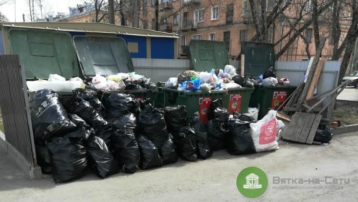 Районы Кировской области получат деньги на оборудование контейнерных площадок