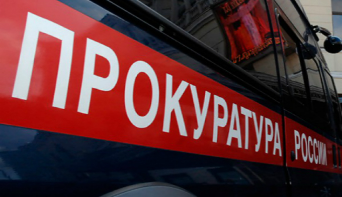 По фактам невыплаты зарплаты на Белохолуницком машстройзаводе возбуждено уголовное дело