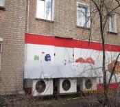 Роспотребнадзор закрыл «Магнит»  на три месяца