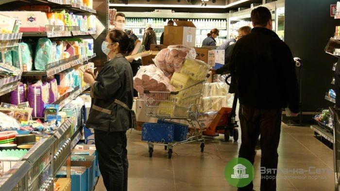 Внесены изменения в Перечень непродовольственных товаров первой необходимости, которыми вправе торговать магазины в течении нерабочей недели (Распоряжение Правительства РФ от 27 марта 2020 г. № 762-р)