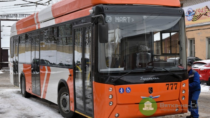 В Кирове начали тестировать экспериментальный троллейбус