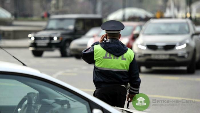 В Кировской области осудили экс-инспектора ГИБДД за служебный подлог и получение взятки