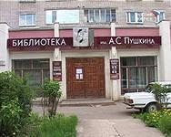 «Летние творческие мастерские» в Пушкинке