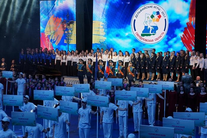 Кировские студенты стали лауреатами'Дельфийских игр 2017