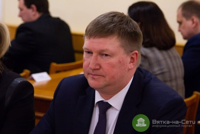 В Кирове назначен новый министр ЖКХ