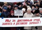Руководителей завода «Молот» привлекли к административной ответственности