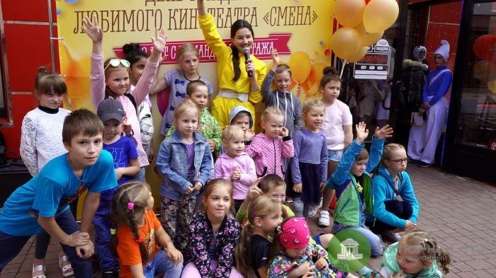 Кинотеатр Дружба приглашает маленьких кировчан на Праздник Осени