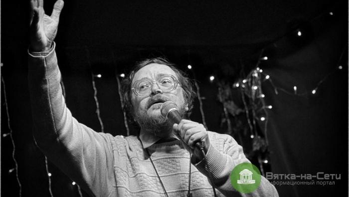 В Кирове скончался известный поэт Андрей Жигалин