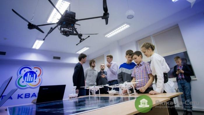 Заявки на обучение в кванториумах подали уже 1,5 тысячи юных кировчан