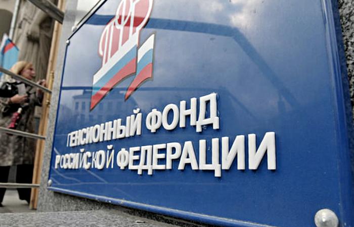 Новый перерасчёт пенсий коснулся около 170 тыс.  работающих пожилых людей  Тверской области