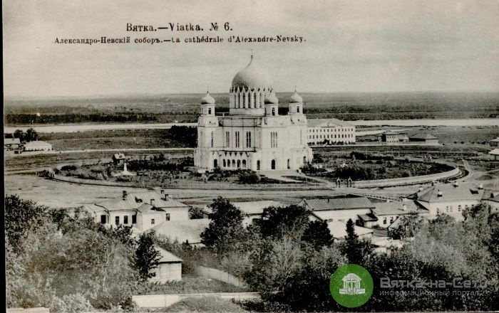 Кировчане попадут в Вятку 19 века