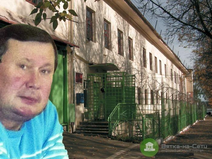 Лидера ОПГ из Нововятска Сергея Гунбина арестовали