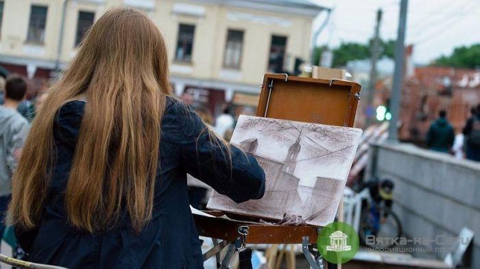Для кировчан проведут открытый мастер-класс по созданию городского пейзажа